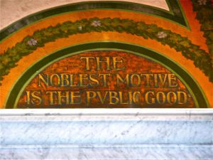 05-The_noblest_motive_is_the_public_good_-_Jefferson_Building_-_Library_of_Congress