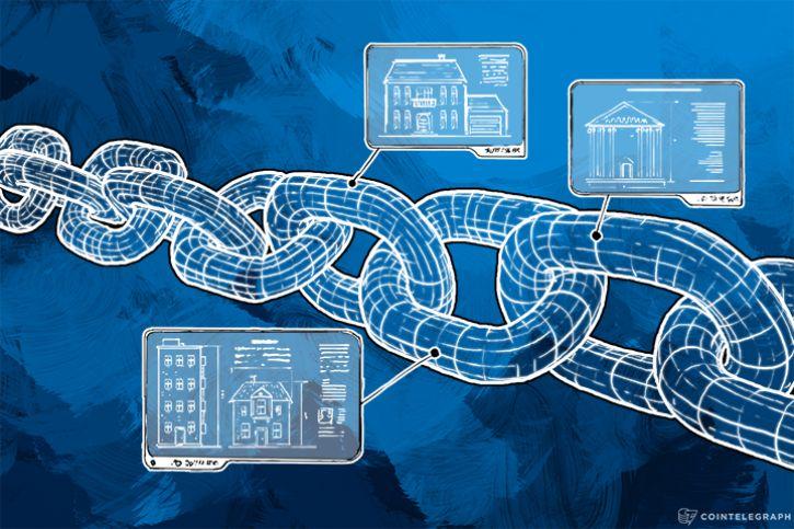 Касательно проекта размещения краткосрочных нот Национального Банка Казахстана с использованием технологии «блокчейн»