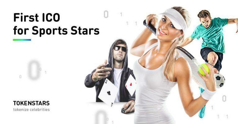 TokenStars ACE поможет добиться успеха в мире тенниса
