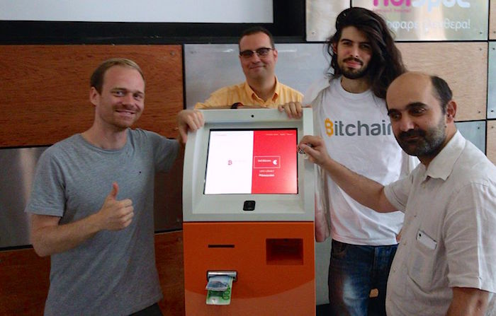 Bitcoin_Grece_ATM