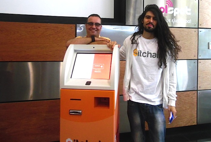 First-Bitcoin-ATM