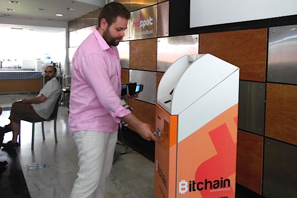 First-Bitcoin-ATM1