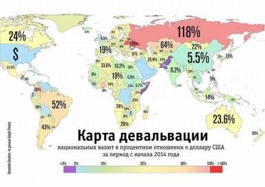 дефляция валюта деньги сомали инфляция мир карта мира