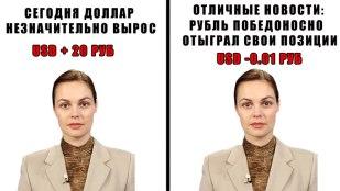 доллар рубль новости первый канал