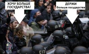 социалисты 2