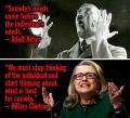 США клинтон гитлер общество индивидуализм общее благо