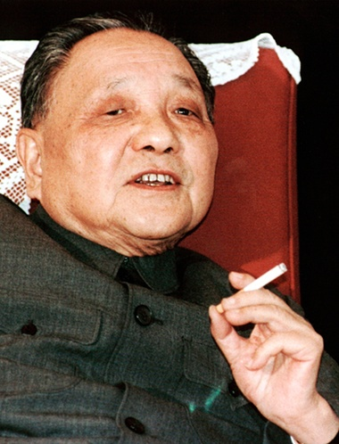 DengXiaoping1986