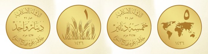 ISIS-Currency-Gold-01