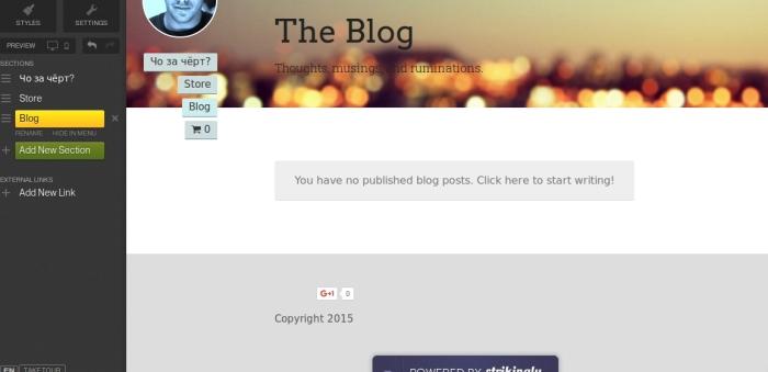 Adding_a_Blog