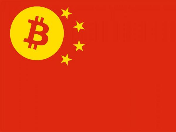 bitcoin-chinese-flag