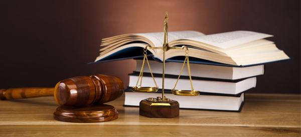 Legal_Court[1]