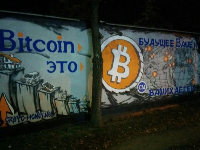 Cryptograffii.info Сервис для записи сообщений и картинок в блокчейн