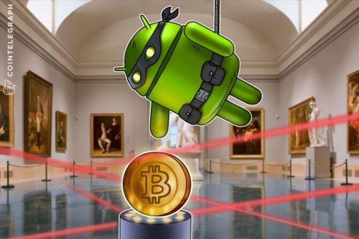 андроид ворует биткоины