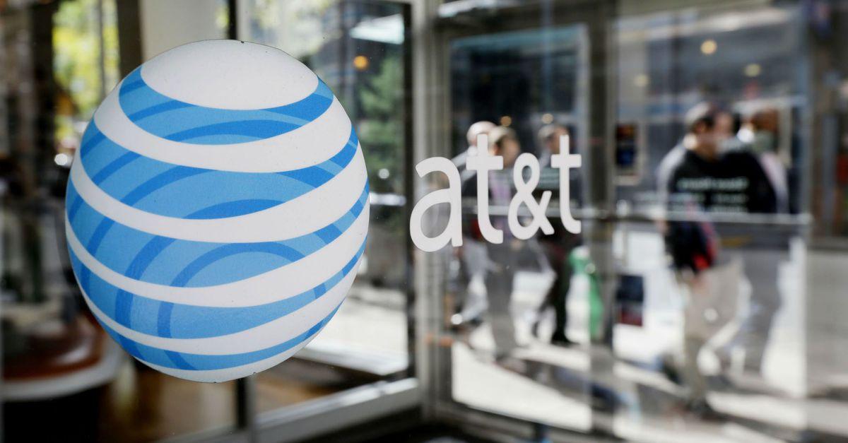 Компания AT&T патентует на сервер на базе Биткойна