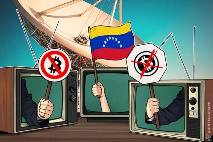 Венесуэле не нужна вера в Bitcoin - он ей просто необходим
