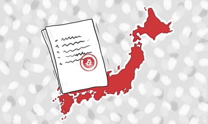 В середине 2017 Япония может отменить 8% налог на операции с биткойнами