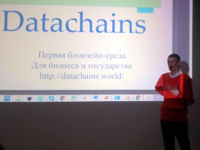 Datachains.world