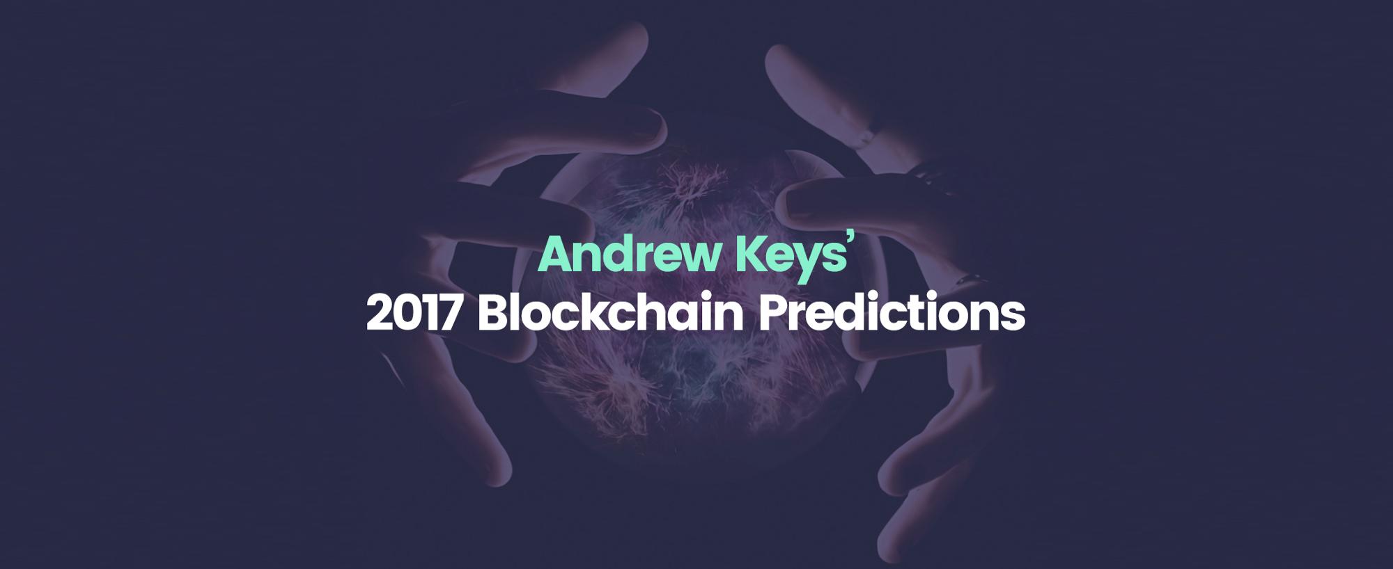 17 пророчеств о блокчейне