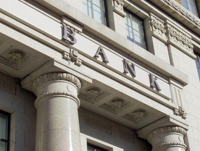 Bank cartels