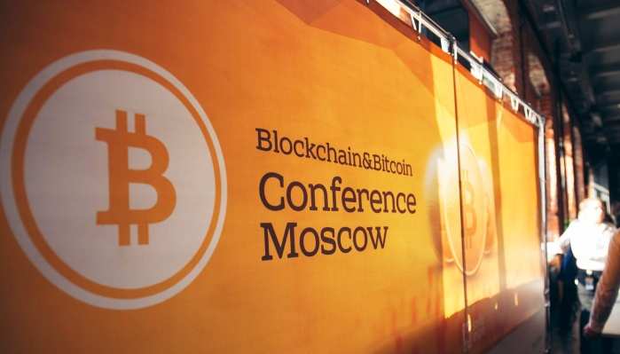 Bitcoin&Blockchain Сonference в Москве