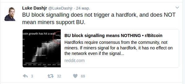Сигналирование блоков BU не означает начало хард-форка, и не означает, что майнеры поддерживают BU.