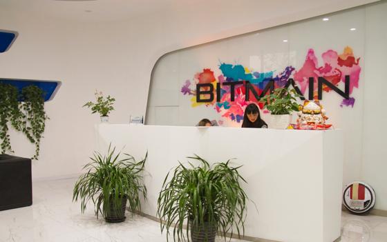 Насколько прибыльна Bitmain?