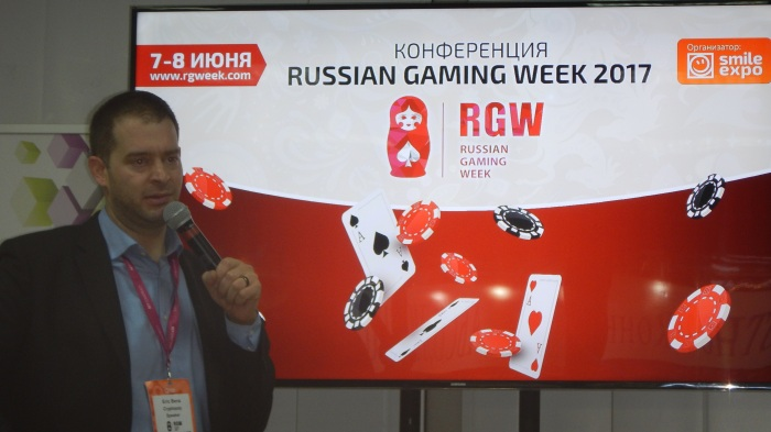 В Москве прошла конференция Russia Gaming Week 2017