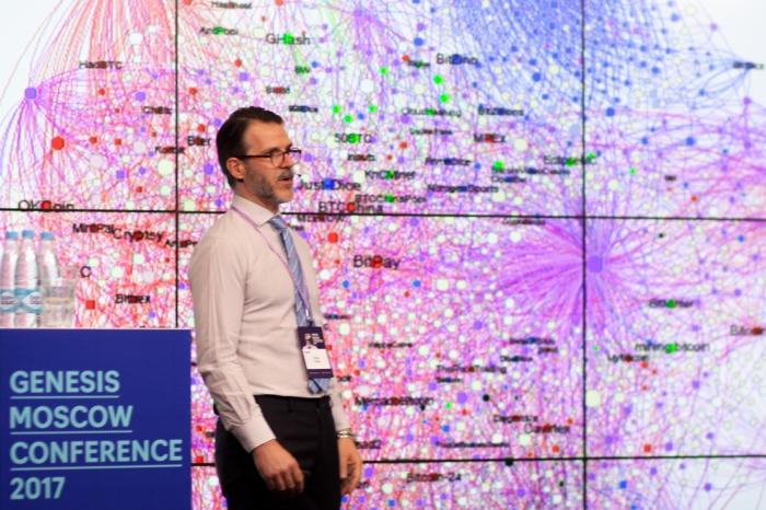 Конференция Genesis Moscow: перепросмотр