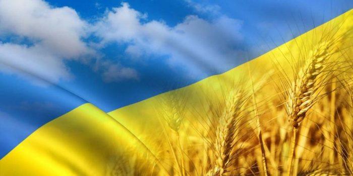 ukraina-1024x512.jpg