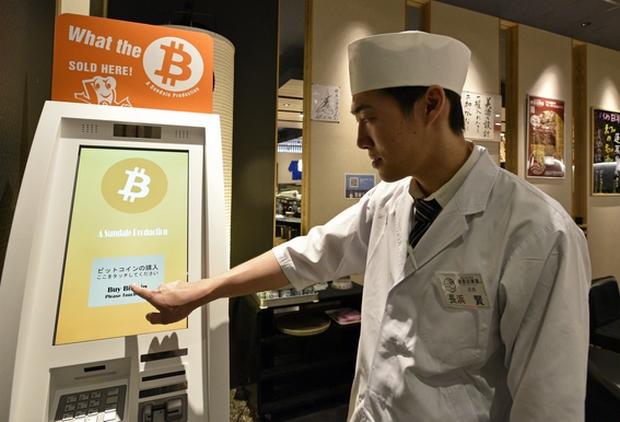 Биткойн манит азиатских мелких инвесторов