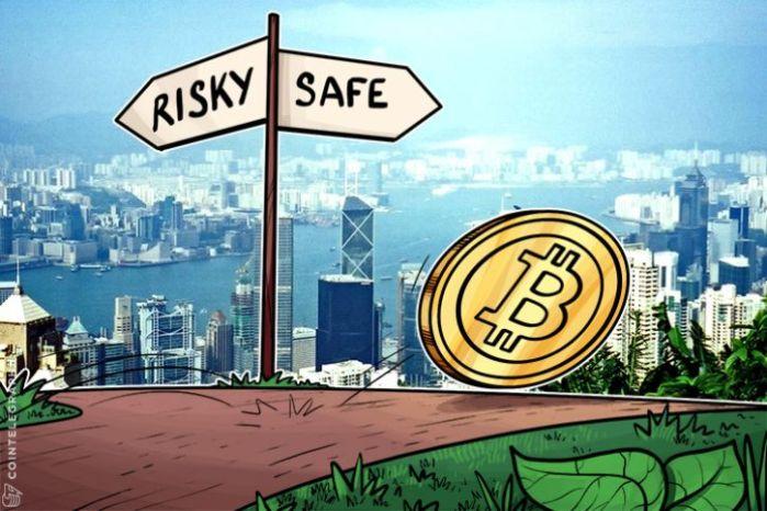 Биткойн превратился из рискованных в безопасные инвестиции